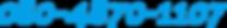 スカイケアタクシー,介護タクシー,福祉移送,東京,豊島区,新宿区,文京区,板橋区,中野区,練馬区,ケア
