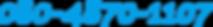 ケア,介護,タクシー,福祉移送,東京,豊島区,新宿区,文京区,板橋区,中野区,練馬区,杉並区,北区