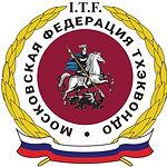 Московскя федерация тхэквондо