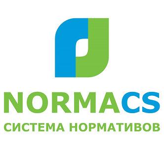 Система НТД NormaCS