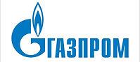 газпром.jpg