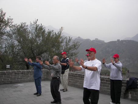 Tai Chi for Cancer Recovery