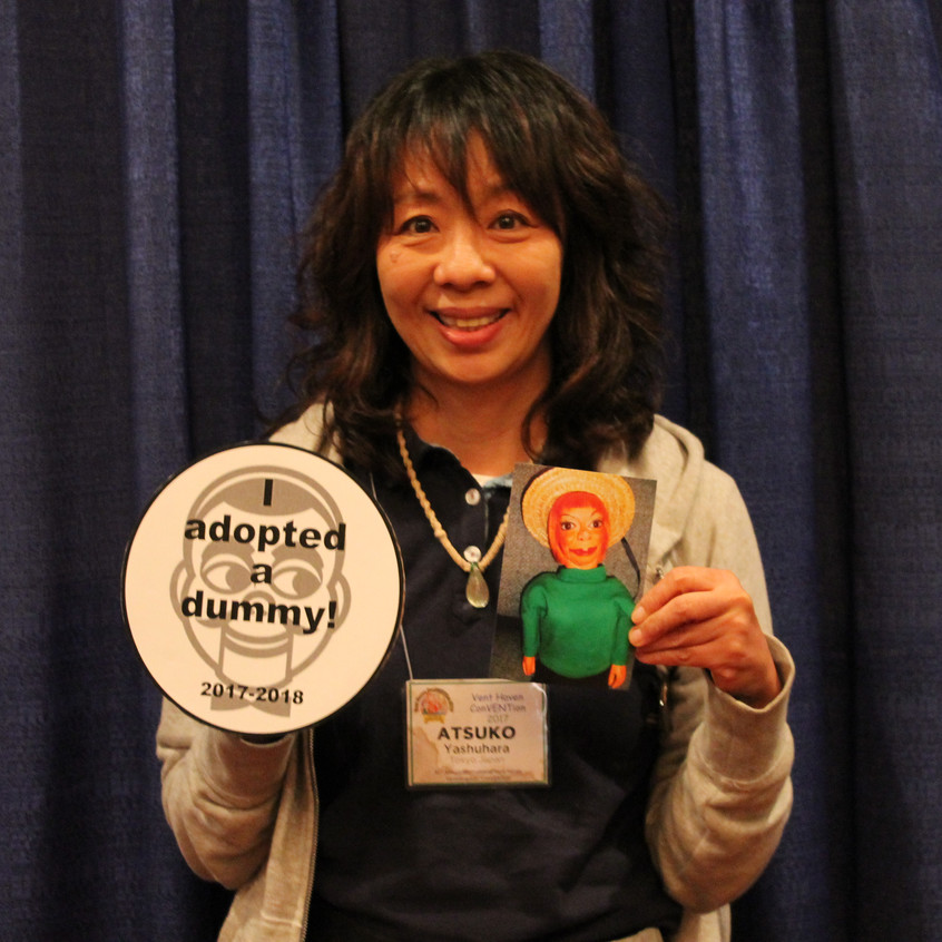 Atsuko Yashuhara