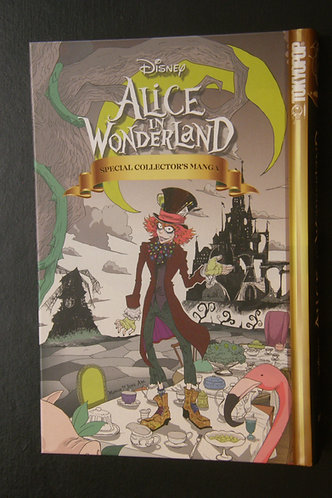 Alice in Wonderland Spacial Collector's Manga