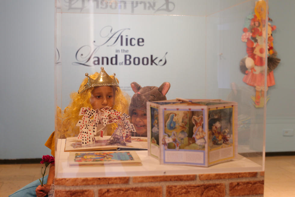 Pop Up books display at the entrance to the exihibit
