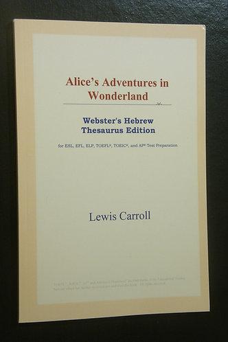 Alice's Adventures in Wonderland Webster's Hebrew Thesaurus Edition