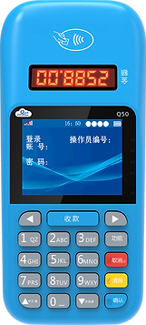 Q50 (small.jpg.png