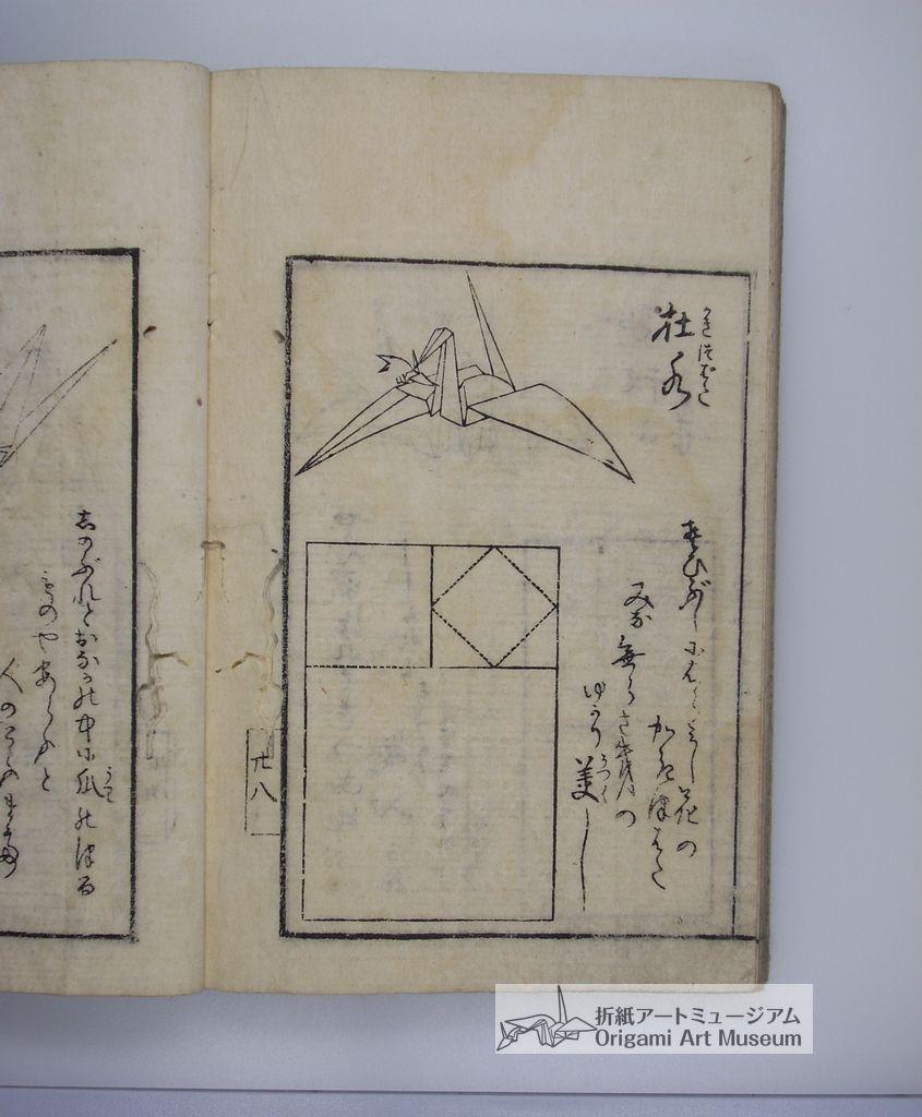 senba-orikata-058.JPG