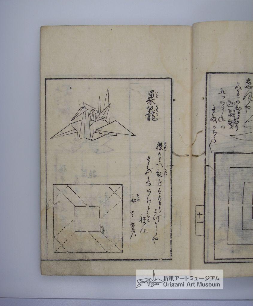 senba-orikata-025.JPG