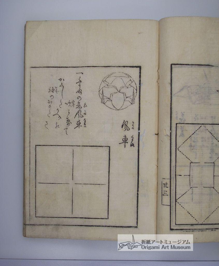 senba-orikata-049.JPG