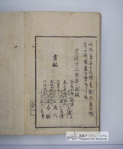 senba-orikata-065.JPG