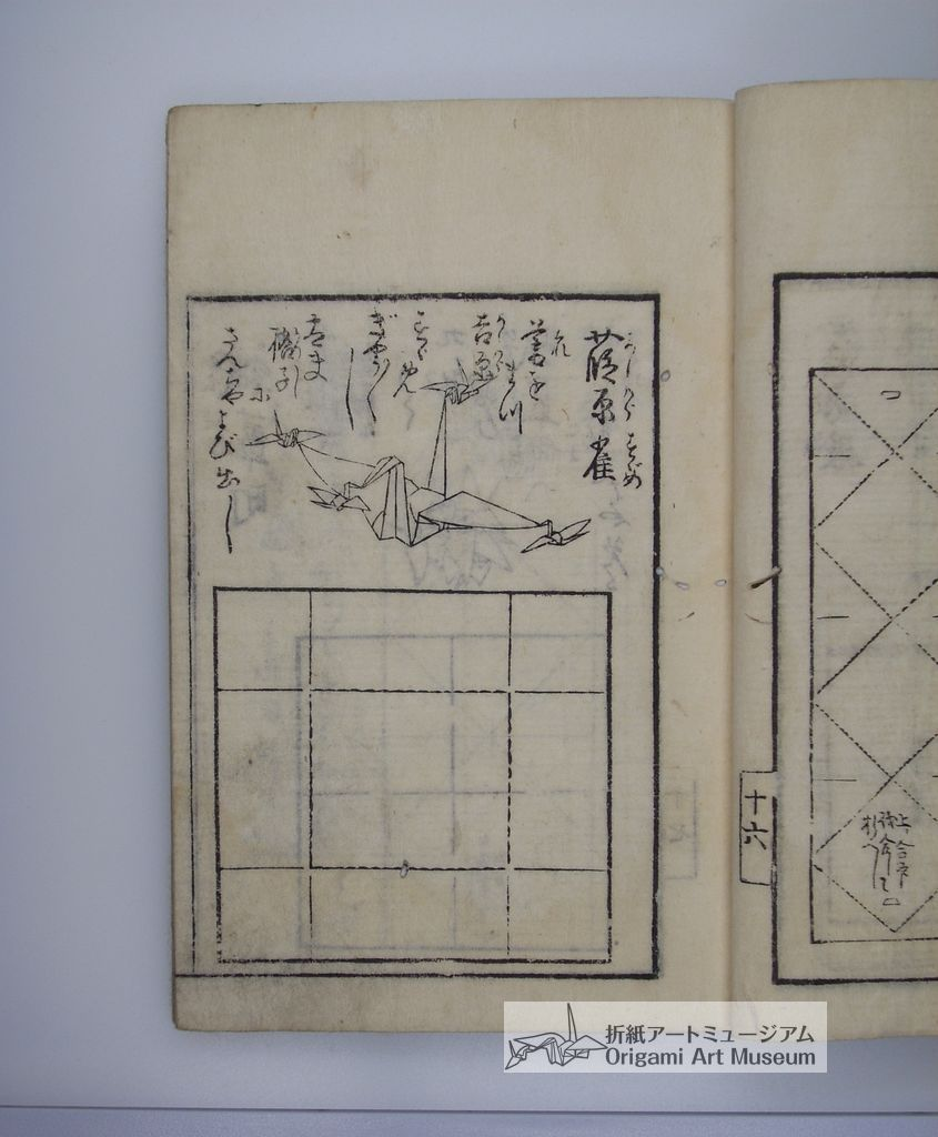senba-orikata-035.JPG