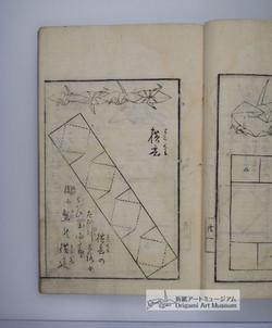 senba-orikata-045.JPG