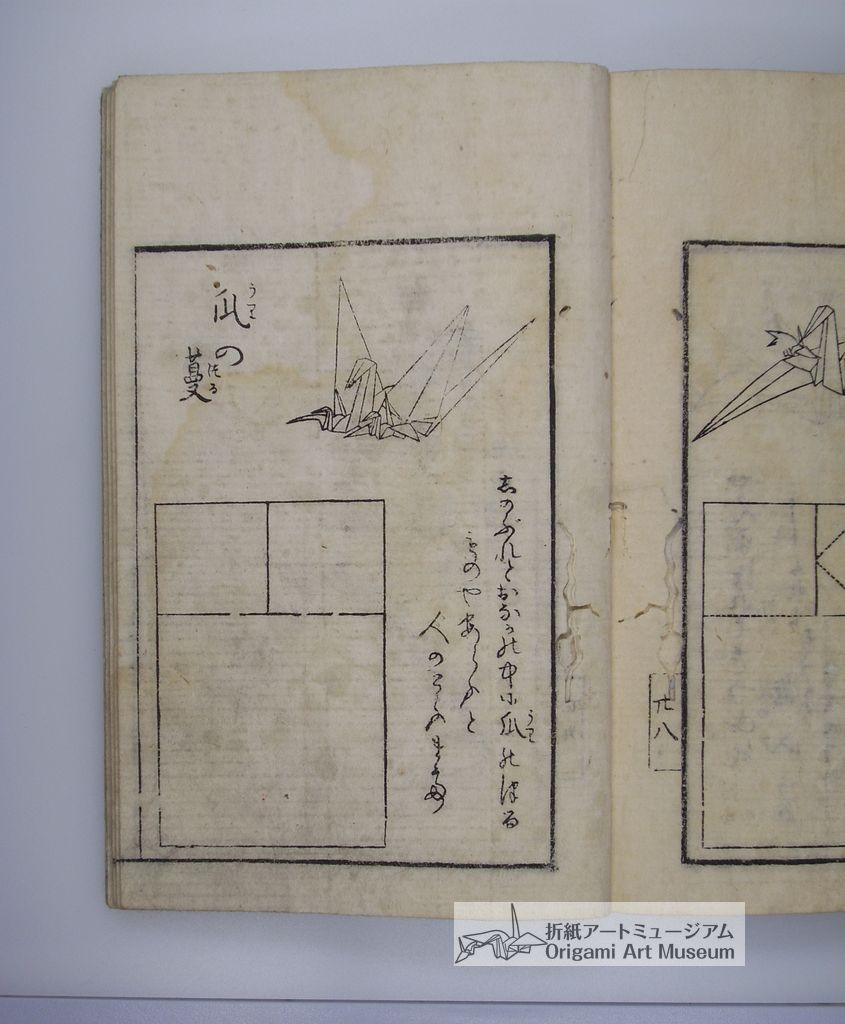 senba-orikata-059.JPG