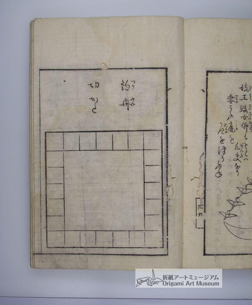 senba-orikata-062.JPG