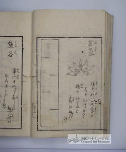 senba-orikata-026.JPG