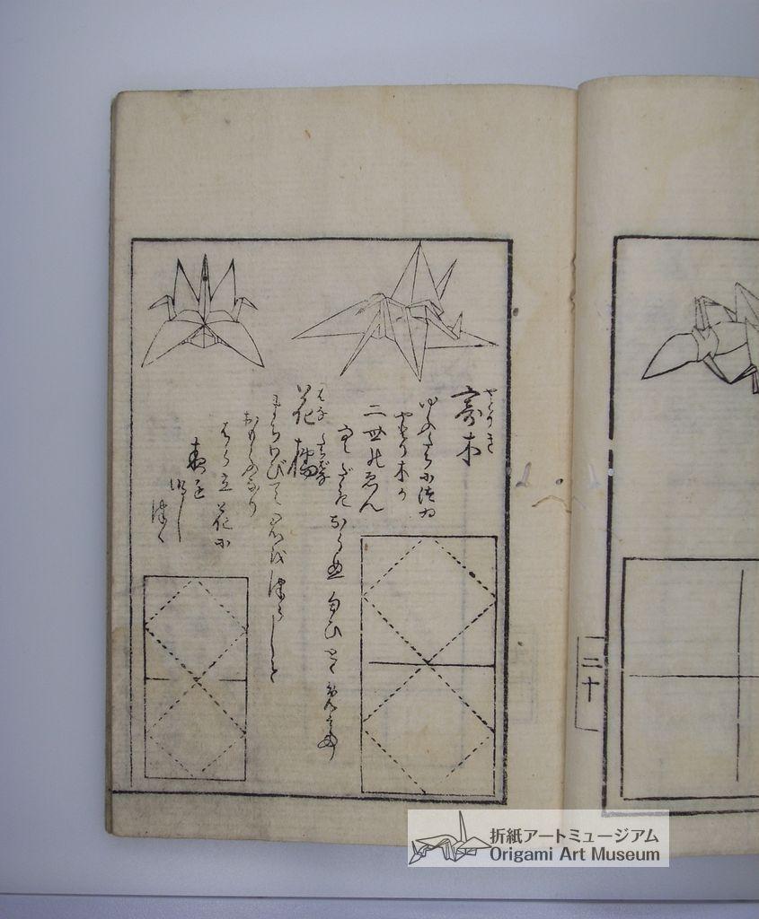 senba-orikata-043.JPG