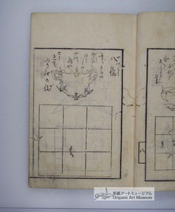 senba-orikata-019.JPG