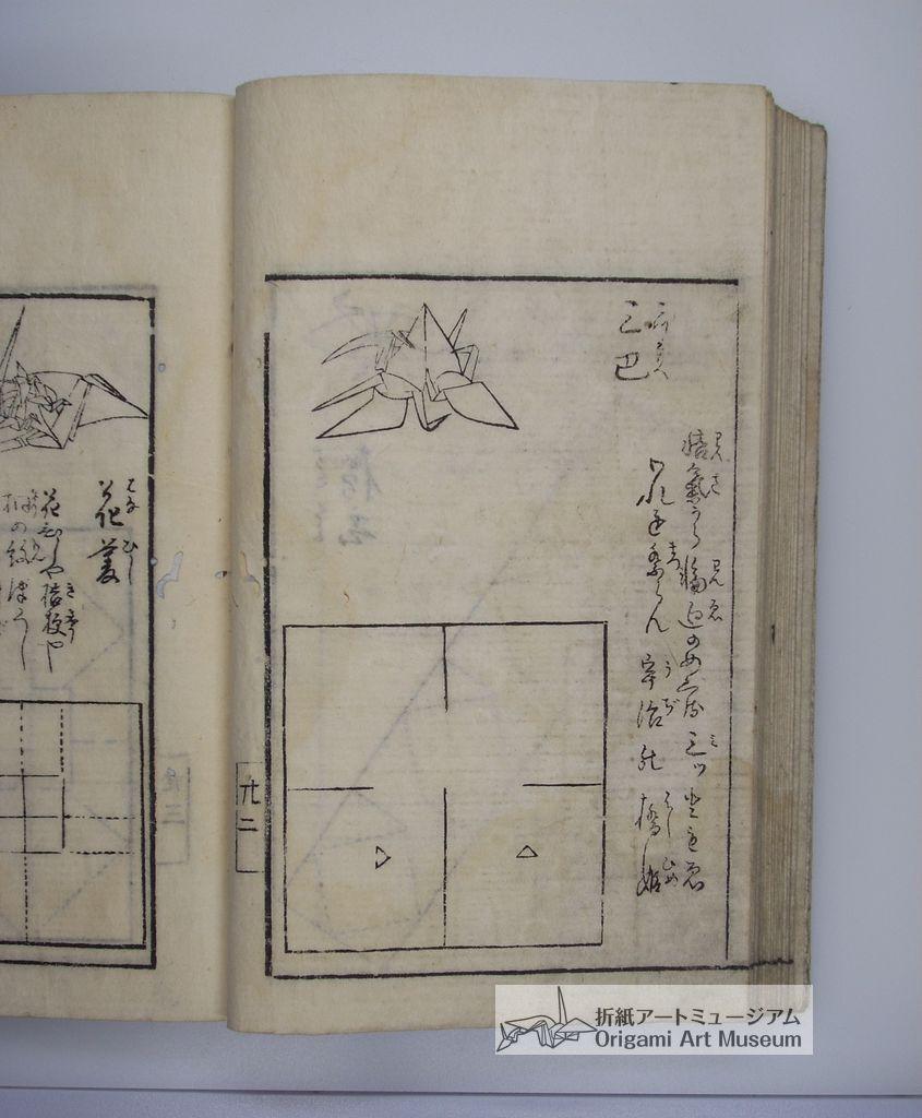 senba-orikata-046.JPG