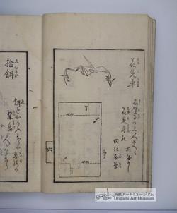 senba-orikata-014.JPG
