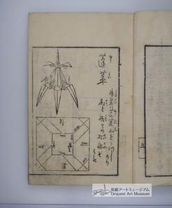 senba-orikata-013.JPG
