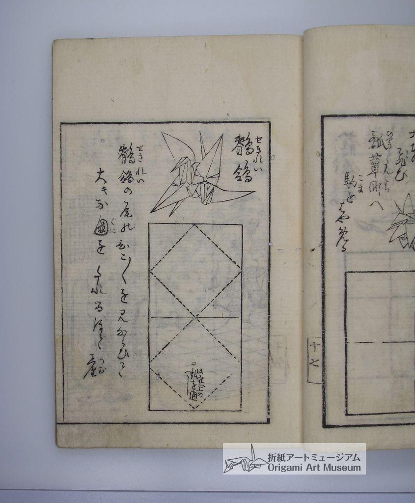 senba-orikata-037.JPG