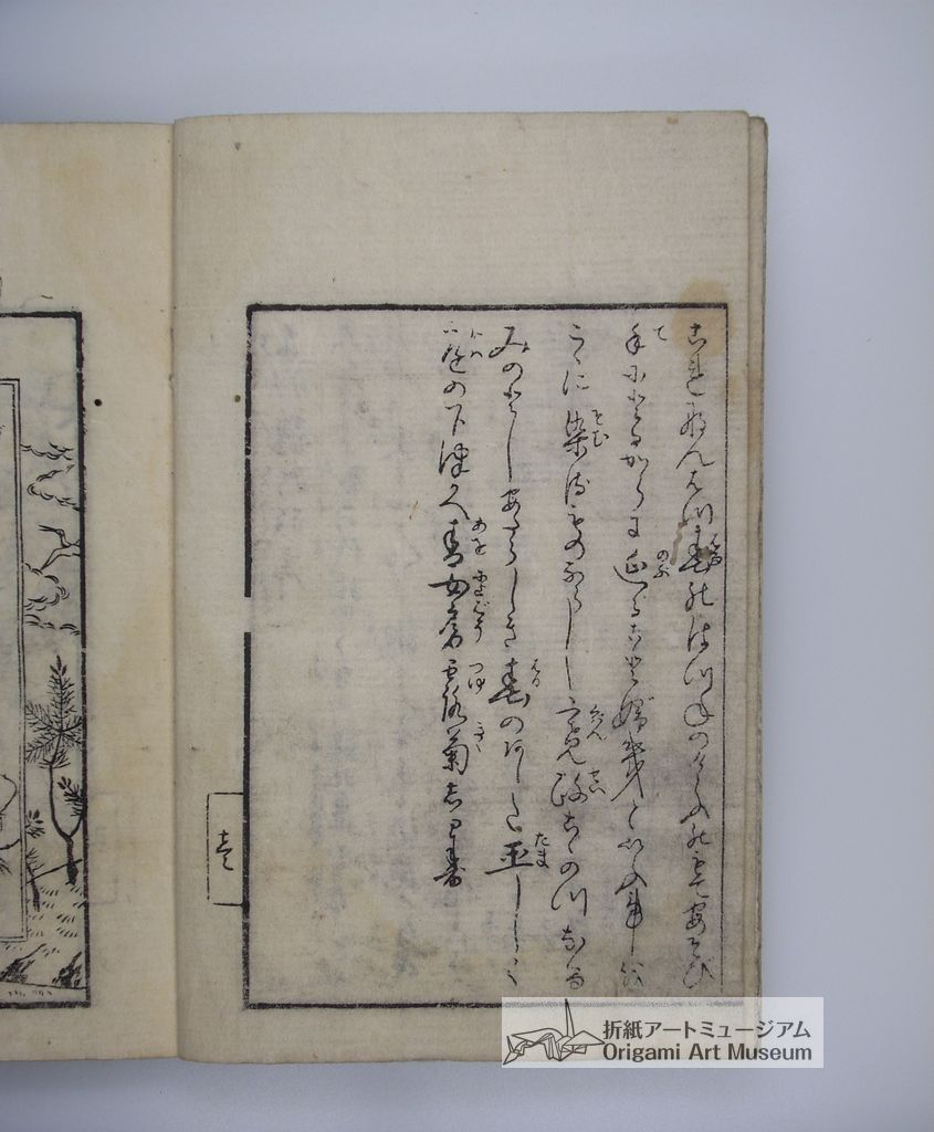 senba-orikata-004.JPG