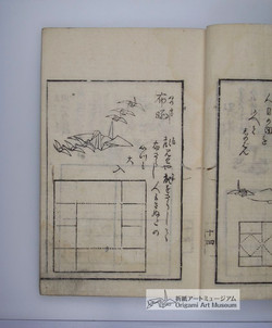 senba-orikata-031.JPG