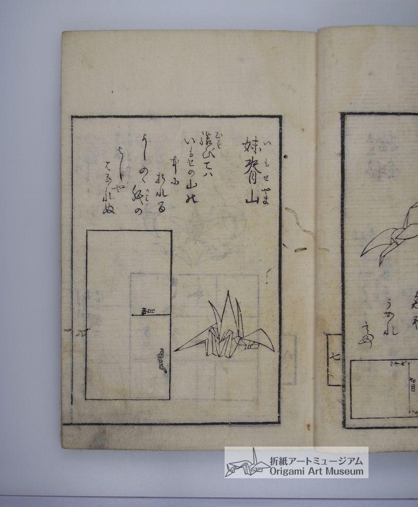 senba-orikata-017.JPG