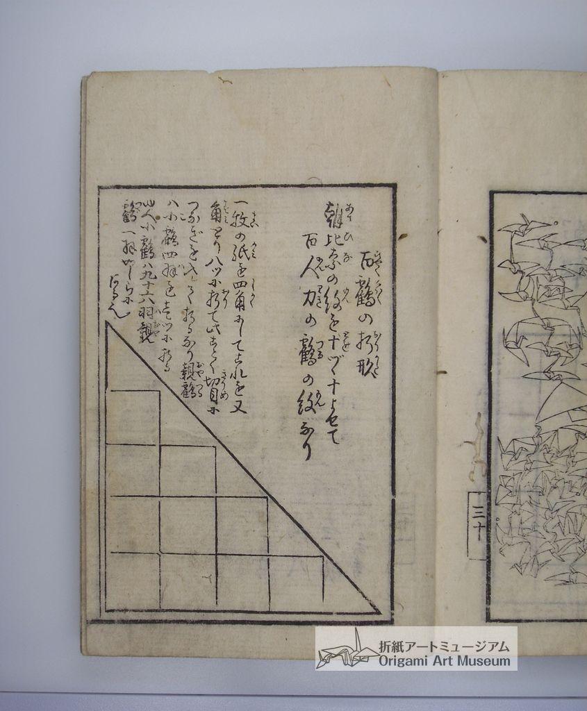 senba-orikata-064.JPG