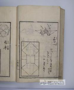 senba-orikata-048.JPG
