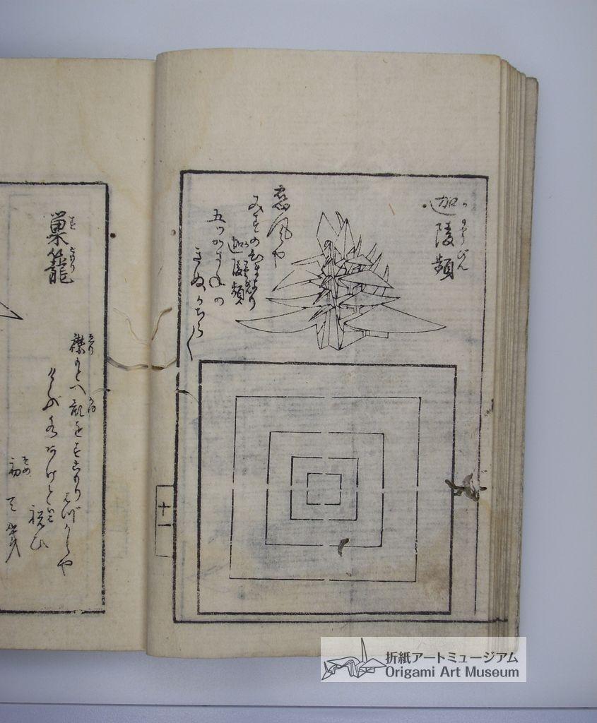 senba-orikata-024.JPG