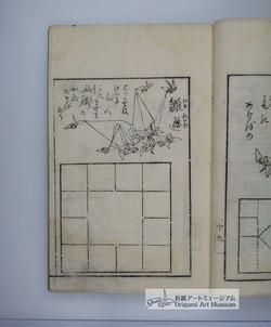 senba-orikata-041.JPG