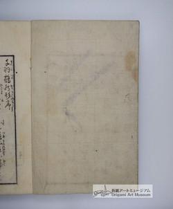 senba-orikata-002.JPG