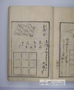 senba-orikata-053.JPG