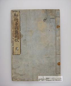 senba-orikata-001.JPG