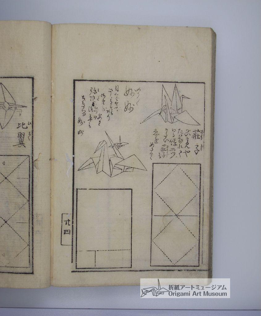 senba-orikata-050.JPG
