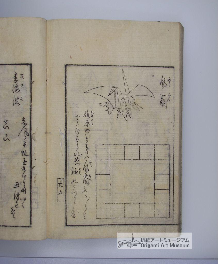 senba-orikata-052.JPG