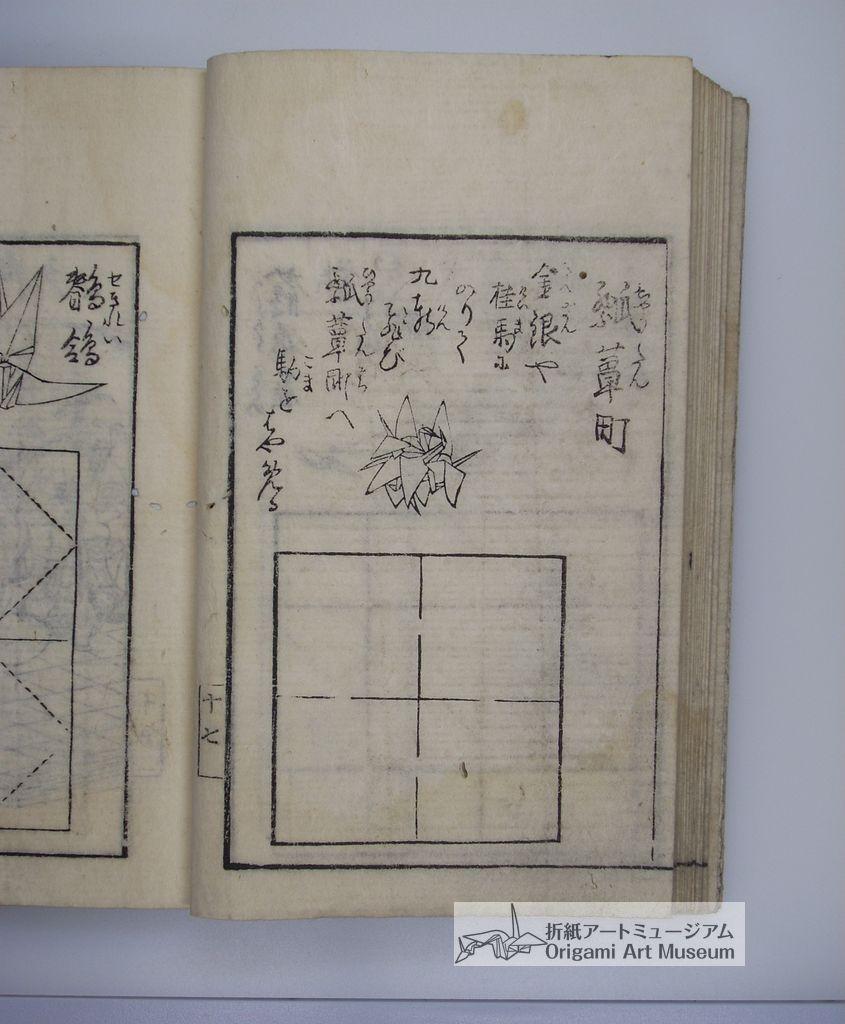 senba-orikata-036.JPG