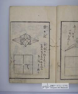 senba-orikata-021.JPG
