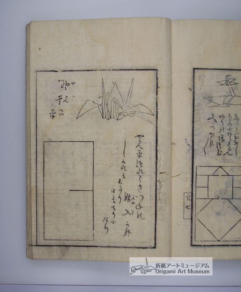 senba-orikata-057.JPG