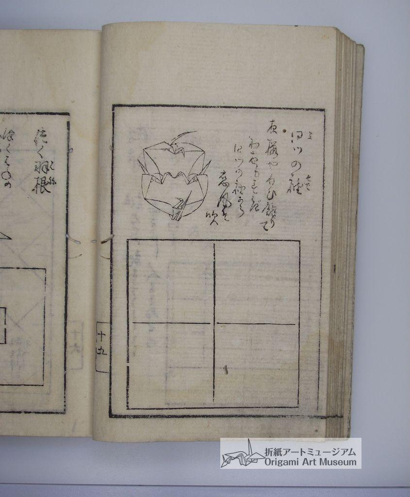 senba-orikata-032.JPG