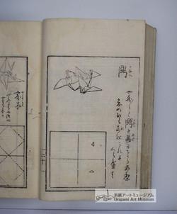senba-orikata-042.JPG