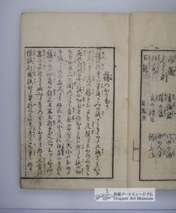 senba-orikata-011.JPG