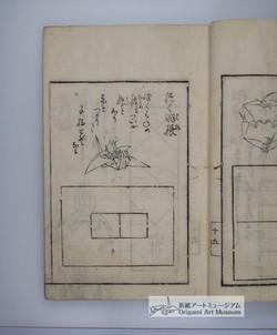 senba-orikata-033.JPG