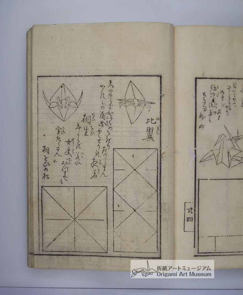 senba-orikata-051.JPG