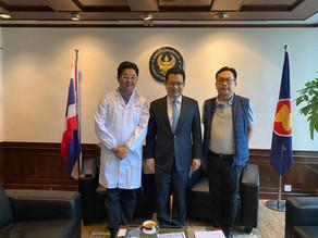GERMAGIC™ Provide Safer Environment for Royal Thai ConsulateGeneral, Hong Kong
