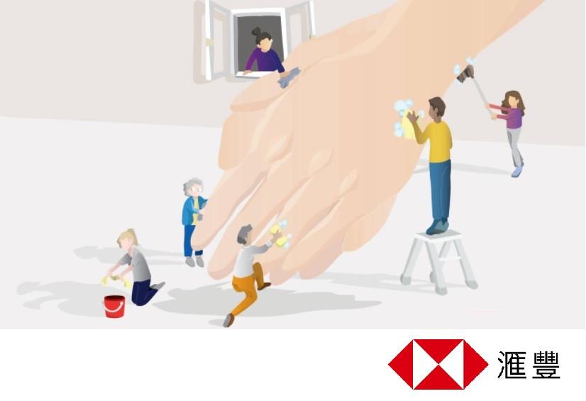【企業防疫方案】辦公室及商店的殺菌消毒貼士 專家:High touch area最高危