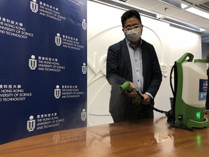 HKUST team says its new spray kills Covid-19