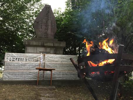 屯田祭り採火式